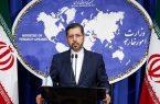واکنش ایران نسبت به بیانیه انگلیس، فرانسه و آلمان