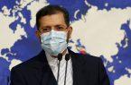 موضع ایران در خصوص برجام با دولت جدید تغییر نمی کند
