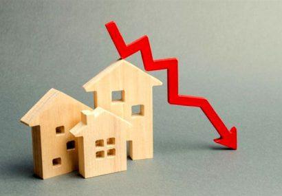قیمت مسکن ۱۰ درصد ارزان شد؟!