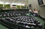 سقف درآمدهای دولت در لایحه بودجه مشخص شد
