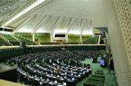 آغاز دهمین جلسه بررسی جزئیات بودجه در مجلس