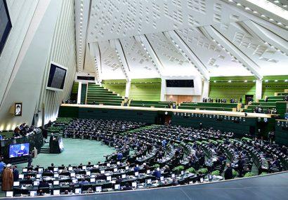 مجوز مجلس به دولت برای استفاده از ظرفیت بازار سرمایه به منظور اجرای پروژه های عمرانی