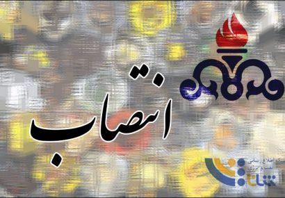 ۳ انتصاب در شرکت نفت مناطق مرکزی ایران