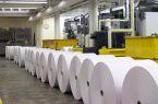 افزایش ۲۵ درصدی فروش صنایع کاغذ پارس در سال ۹۹