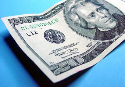 قیمت دلار امروز چهارشنبه ۱۸ فروردین ماه ۲۵ هزار و ۱۳۰ تومان اعلام شد