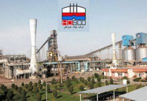 عنوان محصول برتر ایرانی در سال ٩٩ به یکی از محصولات فولاد هرمزگان رسید