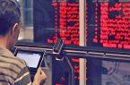 گزارش بازار بورس امروز شنبه ۱۲ تیر ماه ۱۴۰۰/کاهش ۱۰ هزار  ۹۲۳ واحدی شاخص کل بورس