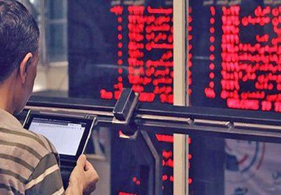 گزارش بازار بورس امروز یکشنبه ۱۴ شهریور ماه ۱۴۰۰/کاهش ۳ هزار و ۷۸۸ واحدی شاخص کل بورس