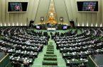 ارائه گزارش ۳ ماهه برجام تا دقایقی دیگر در مجلس