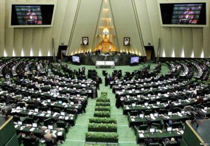 موافقت مجلس با بررسی طرح فضای مجازی طبق اصل ۸۵ قانون اساسی