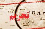 وزارت خارجه آمریکا: موضع ما در مورد تحریمهای ایران تغییر نکرده