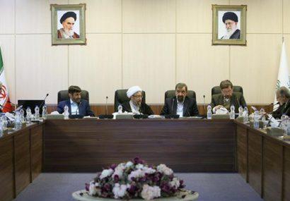 جلسه امروز مجمع تشخیص مصلحت برگزار نمیشود