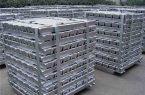 آلومینیوم برای نخستین بار در تالار صادراتی بورس کالا عرضه می شود