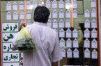 جزئیات معاملات مسکن در فروردین ۱۴۰۰/ بانک مرکزی: مسکن ارزان شد