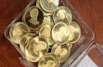 قیمت سکه امروز دوشنبه ۲۳ فروردین ماه ۱۰ میلیون و ۵۲۰ هزار تومان