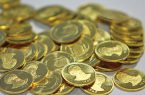 قیمت سکه امروز یکشنبه ۲۲ فروردین ماه ۱۰ میلیون و ۴۲۰ هزار تومان