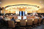 برگزاری مجمع کانون شرکت های سرمایه گذاری سهام عدالت روز سه شنبه ۳۱ فروردین ماه