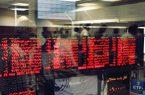 گزارش بازار بورس امروز چهارشنبه ۱۸ فروردین ماه ۱۴۰۰/کاهش ۱۰ هزار واحدی شاخص کل بورس