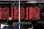 گزارش بازار بورس امروز شنبه ۲۱ فروردین ماه ۱۴۰۰/ کاهش ۹ هزار و ۱۵۱ واحدی شاخص کل بورس