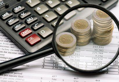 سود بانکی سپردههای یک ساله ۱۶ درصد شد