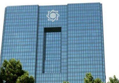 تمهیدات ارزی بانک مرکزی