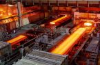 اقدامات «ومعادن» در توسعه صنعت فولاد