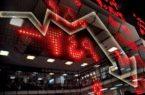 گزارش بازار بورس امروز دوشنبه ۱۰ خرداد ماه ۱۴۰۰/ریزش ۱۰ هزار و ۹۶۳ واحدی شاخص کل بورس