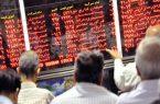 گزارش بازار بورس امروز سه شنبه ۲۸ اردیبهشت ماه ۱۴۰۰/افت یک هزار و ۱۰۳ واحدی شاخص کل بورس
