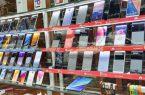 قیمت موبایل بازهم ارزانتر میشود؟