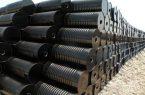 معامله ۴۱ هزار تن وکیوم باتوم در بورس کالا