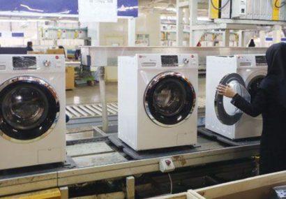 پتانسیل لوازم خانگی تولید داخل برای حضور در بازارهای جهانی