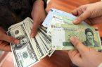 قیمت دلار آمریکا ۲۰ اردیبهشت ۱۴۰۰ به ۲۰ هزار و ۸۲۵ تومان رسید/ هر یورو۲۵ هزار و ۲۵۰ تومان