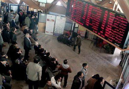 صندوق تثبیت بازار امروز سهام خرید؛ در روزهای آینده هم می خرد