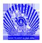 تقسیم سود نقدی ۳ ریالی به ازای هر سهم در مجمع «وتجارت»
