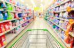 منشا تخفیفهای ۵ تا ۲۰ درصدی فروشگاه های زنجیره ای کجاست؟