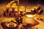 قیمت سکه ۱۸ مهر ۱۴۰۰ به ۱۱ میلیون و ۶۵۰ هزار تومان رسید
