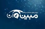 مجمع عمومی «اوان» لغو شد