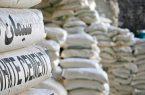 قیمت سیمان در هفتههای آینده کاهش مییابد