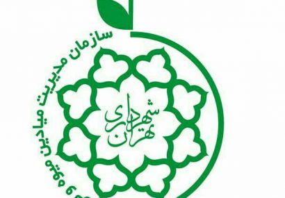 تمامی میادین و بازارهای میوه و تره بار تهران تا ظهر عید قربان باز هستند
