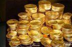 قیمت سکه ٢٨ شهریور ١۴٠٠ به ١١ میلیون و ۶٨٠ هزار تومان رسید