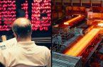 افزایش خرید مقاطع فولادی از بازار فیزیکی بورس کالا