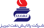 میانگین حاشیه سود ۱۵ درصدی پالایش نفت تبریز در دوره ۱۲ ماهه ۱۳۹۹