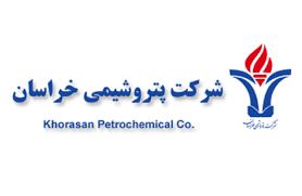 رشد ۲۲ درصدی نرخ فروش شرکت پتروشیمی خراسان در یکماهه منتهی به مرداد ۱۴۰۰