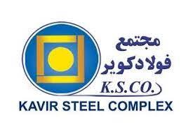 افزایش سرمایه ۱۳۰ درصدی شرکت فولاد سپید فراب کویر
