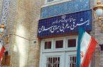 رایزنی معاونان وزرای خارجه ایران و عمان درباره همکاری اقتصادی