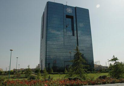 تفاوت های بزرگ بین داده های مرکز آمار و بانک مرکزی
