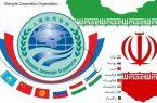 ایران رسما نهمین عضو اصلی سازمان همکاریهای شانگهای است