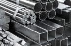 عرضه نزدیک به ۲۵۰ هزار تن فولاد در بورس کالای ایران