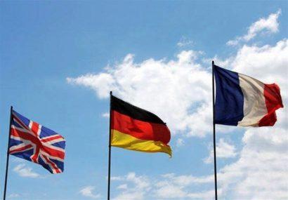 اروپا: ایران تولید اورانیوم با درصد بالا را متوقف کند