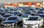 جزییات جدید از واردات خودرو به کشور